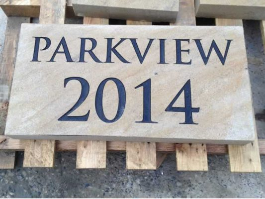 Stone House Name Plate - Parkview